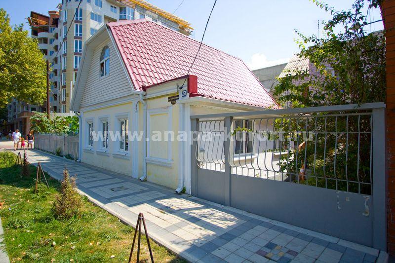 Частные объявления в анапе снять жилье на крымской доска объявлений запчасти санкт-петербург