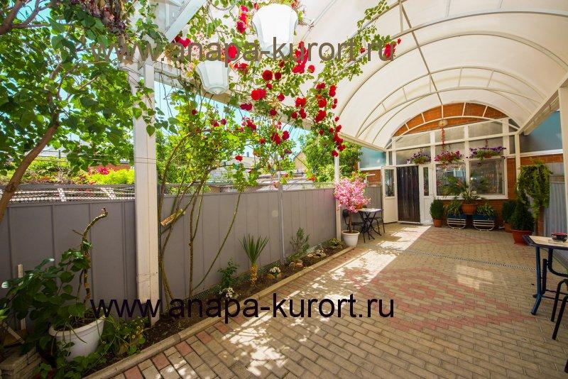 Анапа самбурова дом кристина
