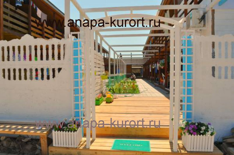 Болгария апартаменты с питанием