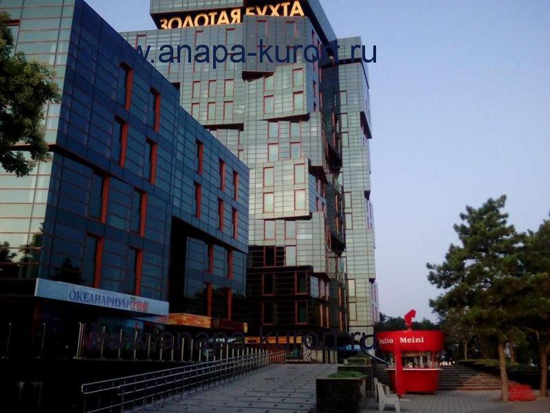 Апартаменты золотая бухта анапа недвижимость в эстонии купить