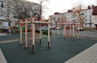 Квартира на Горького 66