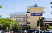 Отель «Сапфир»