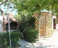 Гостевой дом «Любаша»