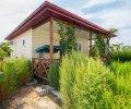 Гостевой дом «Три берёзки»