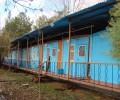 Дом отдыха «Голубая даль»