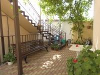 Гостевой дом «Александр»