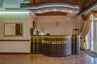 Отель «Золотые пески»