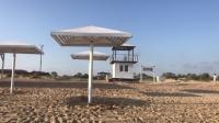 База отдыха «Белый берег»