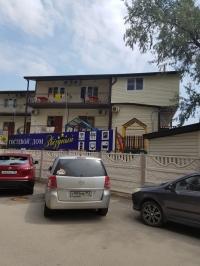 Гостевой дом «Звёздный»