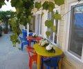 Дом для отдыха «Мысхако»